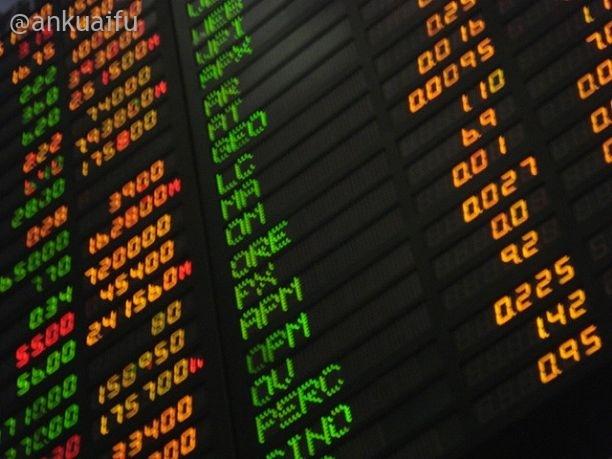 stock-market-board