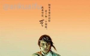 yi-wan-nian